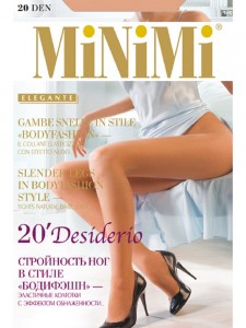 Minimi DESIDERIO 20